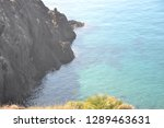 corners of the coast of  cabo... | Shutterstock . vector #1289463631