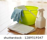 household cleaning items   Shutterstock . vector #1289519347