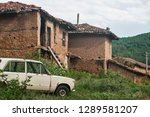 old abandoned weathered retro... | Shutterstock . vector #1289581207