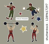 vector objects. strongmen with... | Shutterstock .eps vector #1289617297