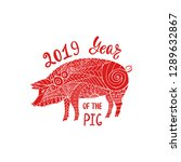 red pig paper cut. chinese... | Shutterstock .eps vector #1289632867
