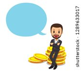 vector cartoon business concept ... | Shutterstock .eps vector #1289633017
