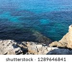 this is the coast and the... | Shutterstock . vector #1289646841