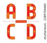 vector graphic alphabet in a... | Shutterstock .eps vector #1289704684