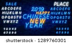 new chinese year 2019 greeting... | Shutterstock .eps vector #1289760301