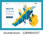 isometric helping hand. large... | Shutterstock .eps vector #1289804257