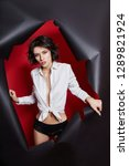 woman in underwear looking out...   Shutterstock . vector #1289821924