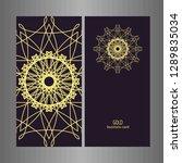 line art business card for...   Shutterstock .eps vector #1289835034