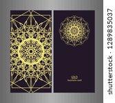 line art business card for...   Shutterstock .eps vector #1289835037