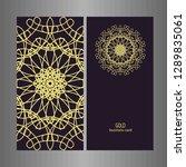 line art business card for...   Shutterstock .eps vector #1289835061