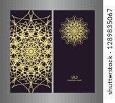 line art business card for...   Shutterstock .eps vector #1289835067
