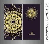 line art business card for...   Shutterstock .eps vector #1289835124
