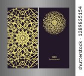 line art business card for...   Shutterstock .eps vector #1289835154