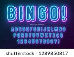 neon light alphabet ... | Shutterstock .eps vector #1289850817