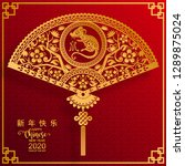 chinese new year 2020 year of... | Shutterstock .eps vector #1289875024