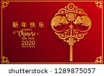 happy chinese new year 2020 rat ... | Shutterstock .eps vector #1289875057