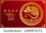 happy chinese new year 2020 rat ... | Shutterstock .eps vector #1289875171