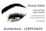 beauty salon business card.... | Shutterstock .eps vector #1289914624