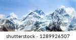 Himalaya  Panoramic View Of...