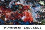 abstract design texture rough...   Shutterstock . vector #1289953021