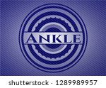 ankle emblem with jean texture | Shutterstock .eps vector #1289989957