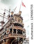 Постер, плакат: Galeone Neptune ship tourist