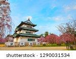 hirosaki  japan   april 23 2018 ... | Shutterstock . vector #1290031534