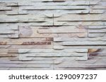 background sandstone wall or... | Shutterstock . vector #1290097237