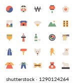 a simple icon set of korean... | Shutterstock .eps vector #1290124264