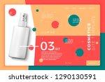 vector 3d realistic cosmetic... | Shutterstock .eps vector #1290130591