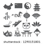 china icons set   Shutterstock .eps vector #1290151801