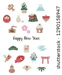 japanese new year card of... | Shutterstock . vector #1290158947