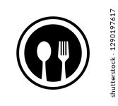 spoon and fork icon templates   Shutterstock .eps vector #1290197617