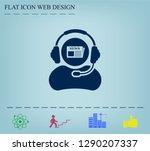 vector news reporter icon | Shutterstock .eps vector #1290207337