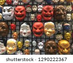 japanese traditional mask  image | Shutterstock . vector #1290222367