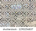 abstract white  backgrounds  ... | Shutterstock . vector #1290256837
