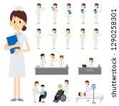 medical nurse character set | Shutterstock .eps vector #1290258301