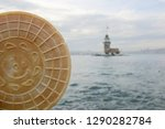 tradational turkish wafer and...   Shutterstock . vector #1290282784