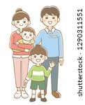 nuclear family illustration | Shutterstock . vector #1290311551