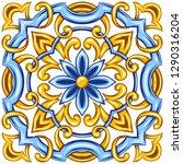 portuguese azulejo ceramic tile ...   Shutterstock .eps vector #1290316204