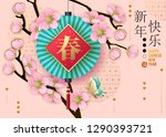 classic chinese new year... | Shutterstock .eps vector #1290393721