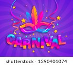mask with feathers for carnival ... | Shutterstock .eps vector #1290401074
