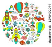 education and imagination... | Shutterstock .eps vector #1290402094