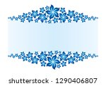 card with blue flowers on a... | Shutterstock .eps vector #1290406807