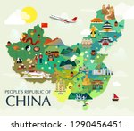 map of china attractions vector ... | Shutterstock .eps vector #1290456451