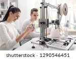 engineering students printing... | Shutterstock . vector #1290546451