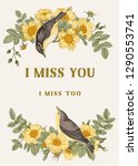 vector vintage classic floral... | Shutterstock .eps vector #1290553741