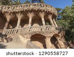 park guell in barcelona  spain. ... | Shutterstock . vector #1290558727