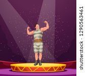 circus athlete on stage | Shutterstock .eps vector #1290563461