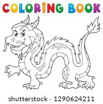 coloring book chinese dragon...   Shutterstock .eps vector #1290624211